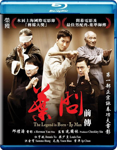 https://i.ibb.co/Zg9qdMk/The-Legend-Is-Born-Ip-Man-2010-Dual-Audio-720p-BRRip-800mb.jpg