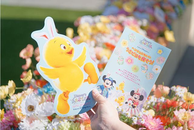 [Tokyo Disney Resort] Le Resort en général - le coin des petites infos - Page 15 Xx33