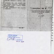 Alexander-Kolevatov-documents-22
