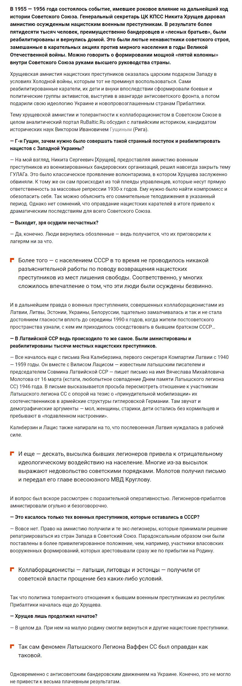 Fire-Shot-Capture-634-Ru-Baltic-ru-www-rubaltic-ru