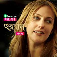 Hurram (2020) Bangla Dubbed Turkish Romantic Series 720p WEB-DL x265 AAC 1GB