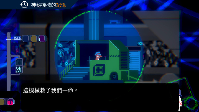 Topics tagged under 遊戲情報 on 紀由屋分享坊 007