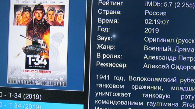 Player-Asus-HDP-R1-021