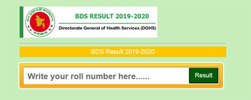 bds-admission-test result