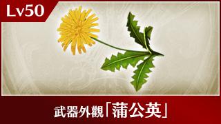 Topics tagged under ps4 on 紀由屋分享坊 27