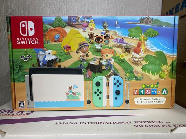 Les différents pack Switch 1