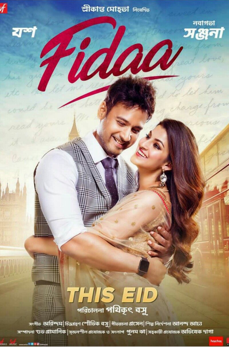 Fidaa (2020) Bengali Movie 720p WEB-DL x264 900MB Download