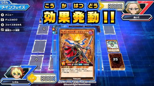 Yu-Gi-Oh-Rush-Duel-Saikyou-Battle-Royale-2021-04-20-21-002.jpg