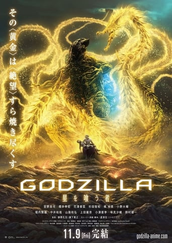 Godzilla The Planet Eater 2018 GERMAN DL ANiME 1080p WEB x264-MOUSECLiCK