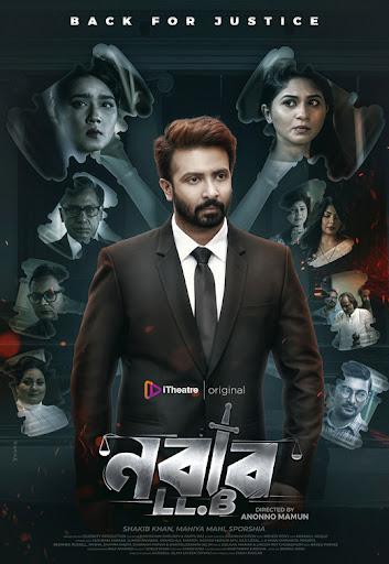 Nabab LLB (2021) Bangla Full Movie 720p HDRip 900MB Download