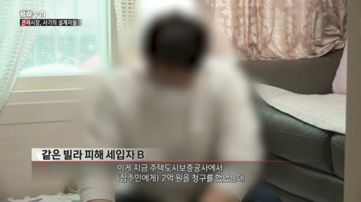 PD-MBC-201117-3-56-screenshot