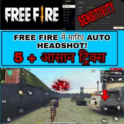FREE FIRE ME HEADSHOT KAISE MARE ? 5+ ASAAN TRICKS