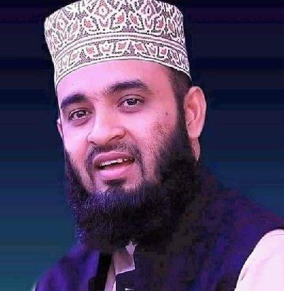 Quran Tilawat 2020 Mizanur Rahman Azhari Full Mp3 DL