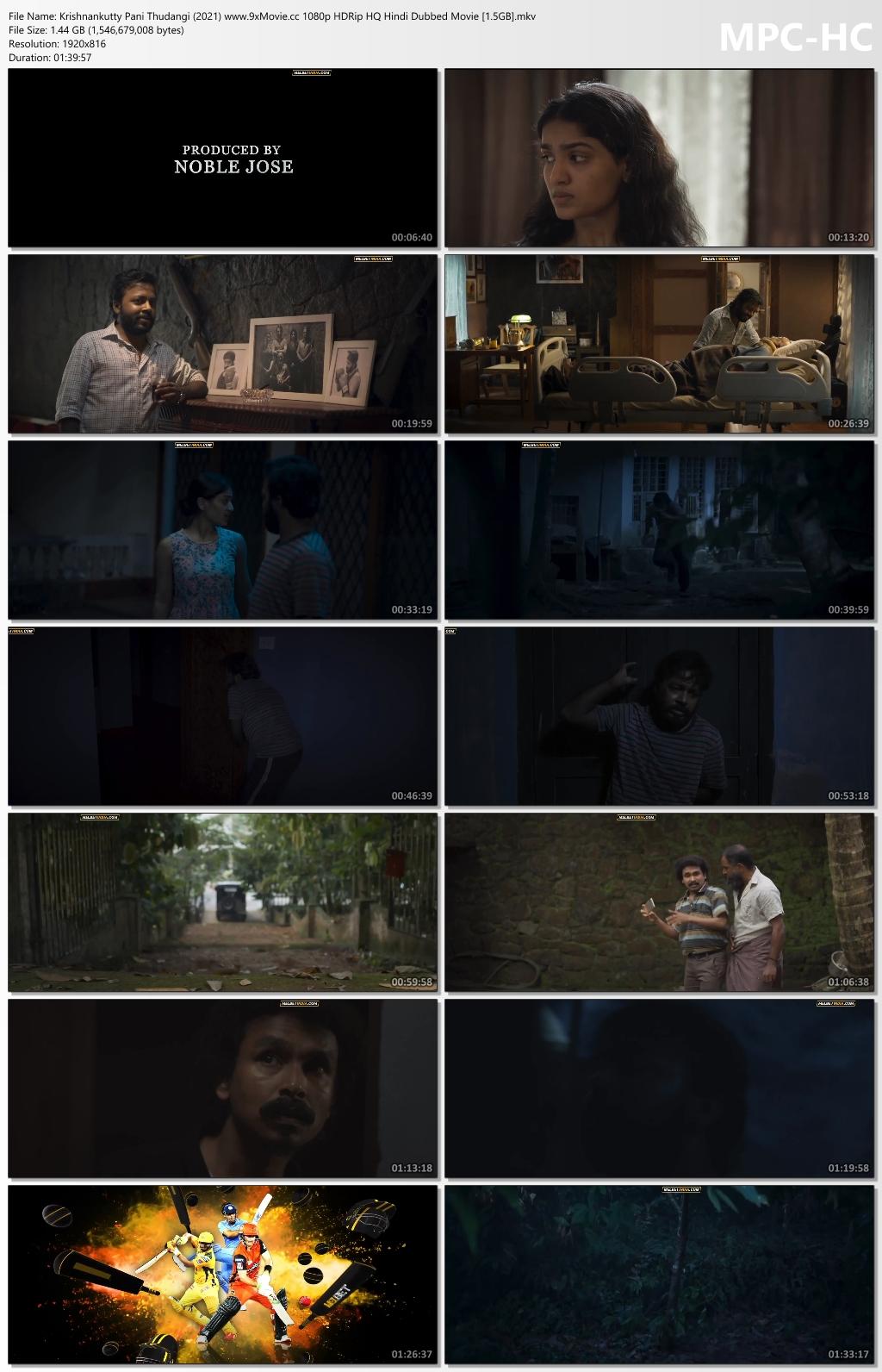 Krishnankutty-Pani-Thudangi-2021-www-9x-Movie-cc-1080p-HDRip-HQ-Hindi-Dubbed-Movie-1-5-GB-mkv