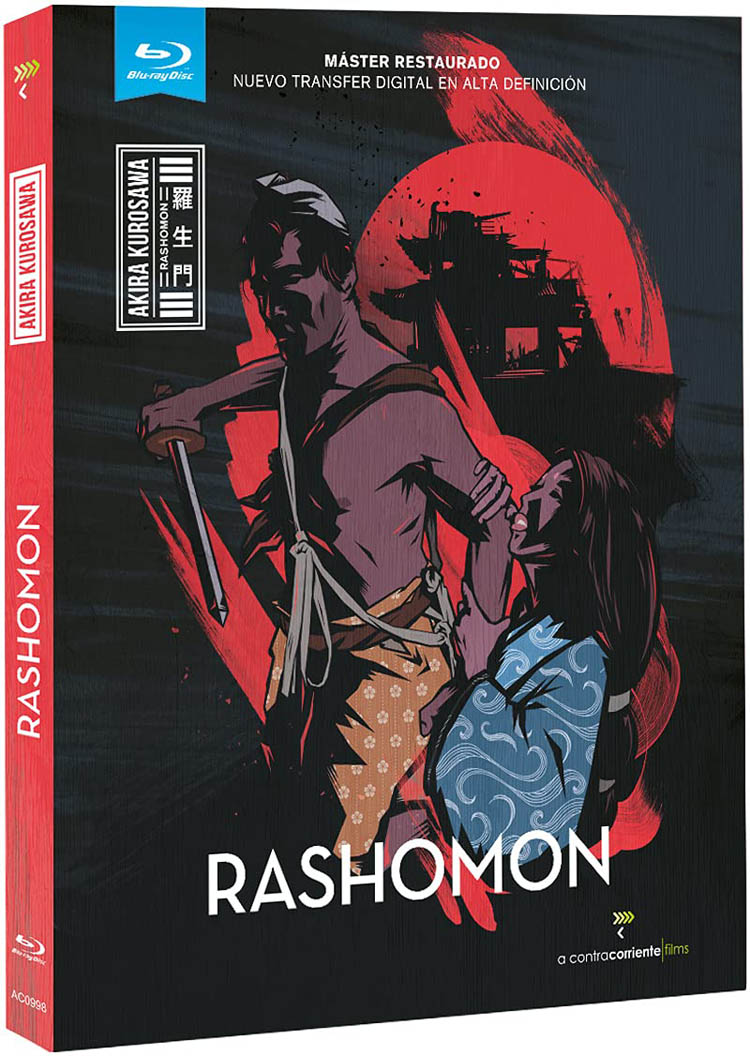 rashomon-bluray.jpg