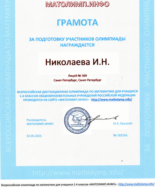 CCF30042020-00002