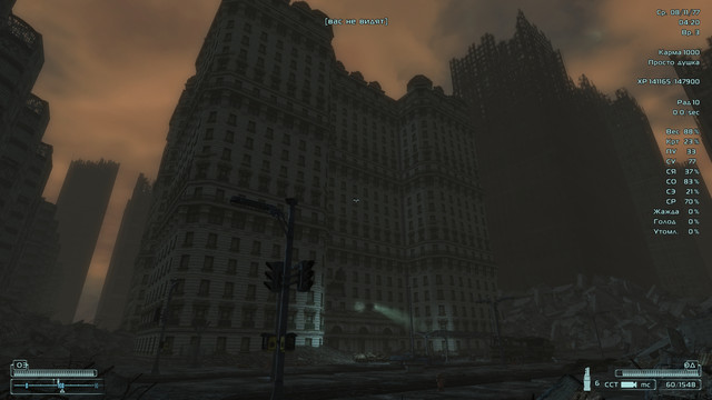 Fallout-NV-2018-11-14-12-21-38-793