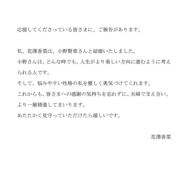Topics tagged under 動漫情報 on 紀由屋分享坊 Image