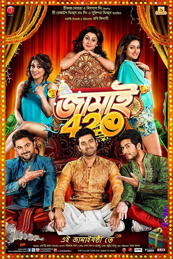 Jamai 420 2015 Bengali Movie HDRip x264 aac