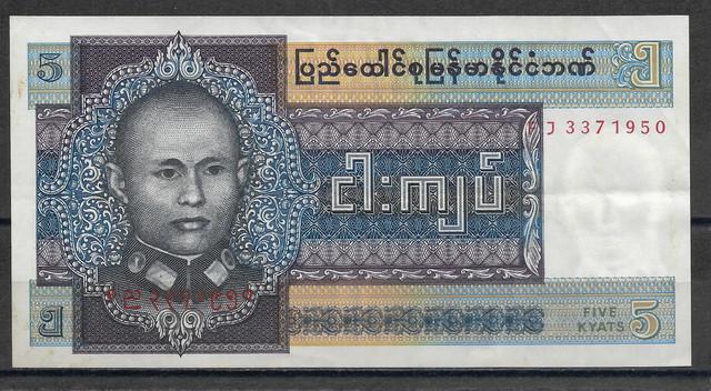 Burma 5 Kyat
