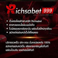 richsabet