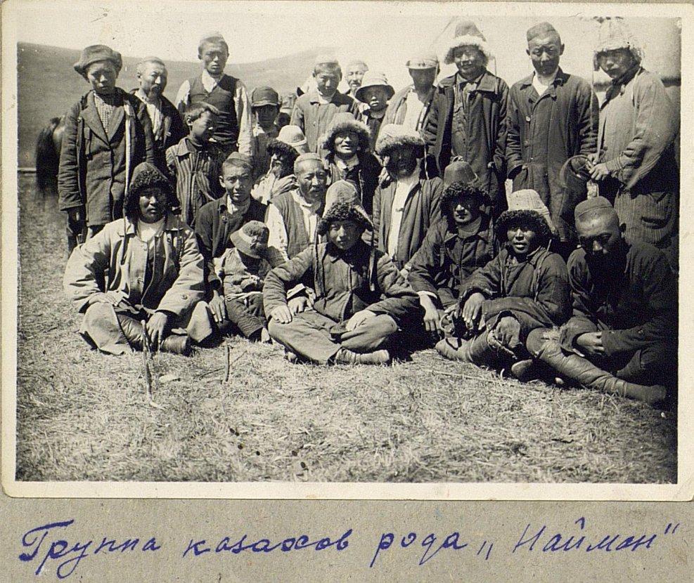 1927-2.jpg