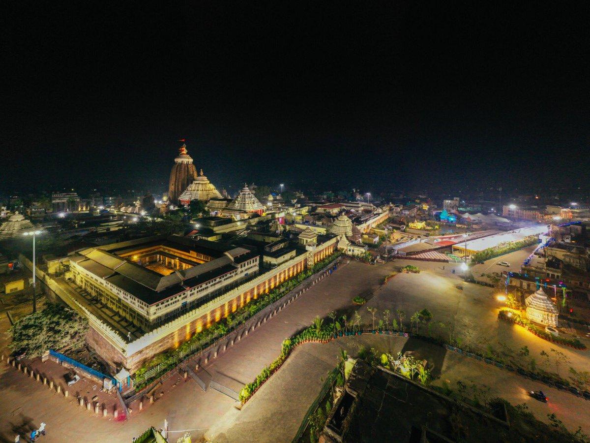 Srimandir Temple Complex