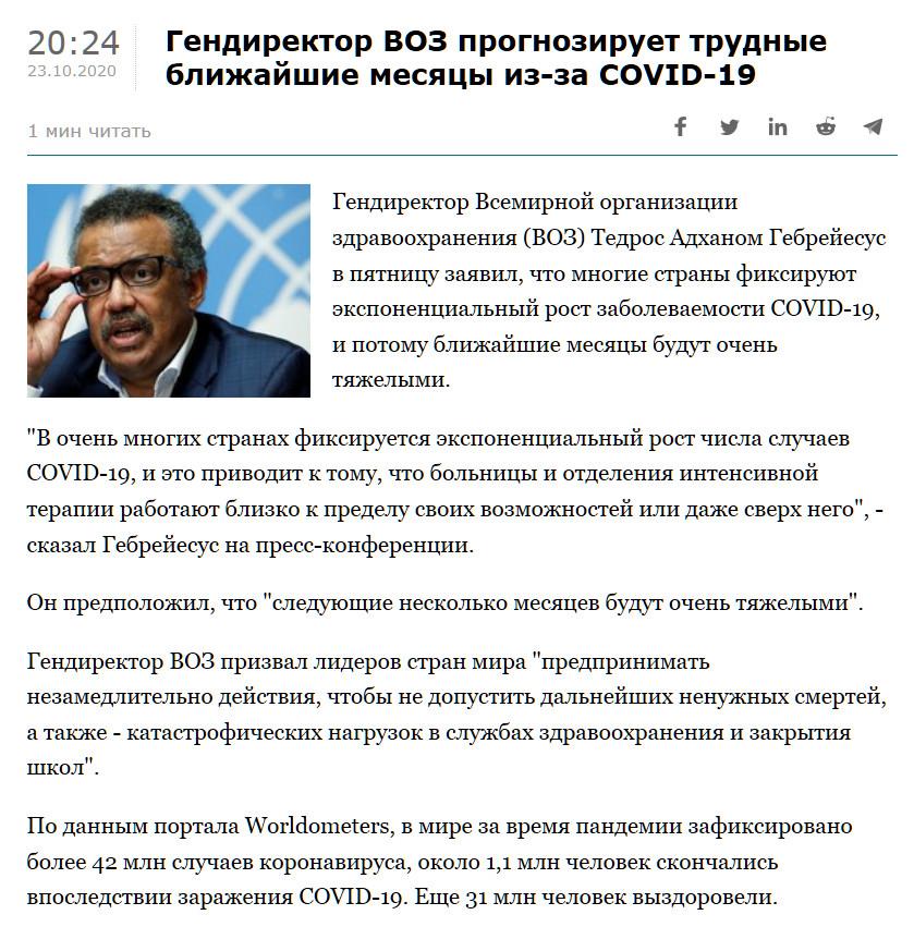 https://i.ibb.co/b1FyCDq/2020-10-24-200339.jpg