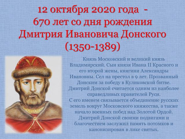D-Donskoy-pdf-io