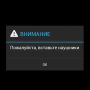 Screenshot-2014-05-06-09-34-34