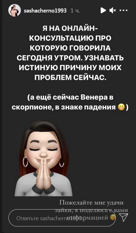 https://i.ibb.co/b1PgX54/Screenshot-1.jpg
