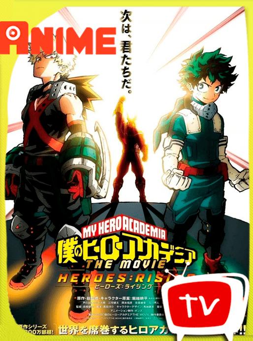 Boku No Hero Academia : HEROES RISING [1080p][FLAC] Subtitulado-kurosakikun0