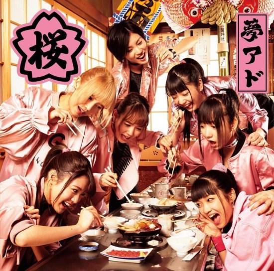[Single] Yumemiru Adolescence – Sakura