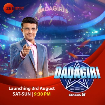 Dadagiri Unlimited Season 8 Date 13 October 2019 DDL Zee5