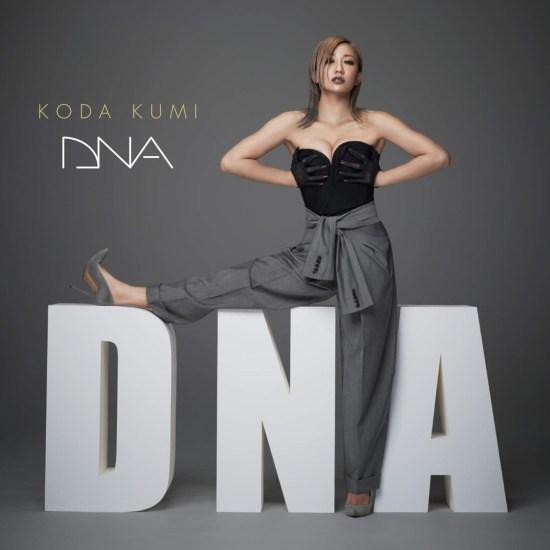 [Album] Koda Kumi – DNA