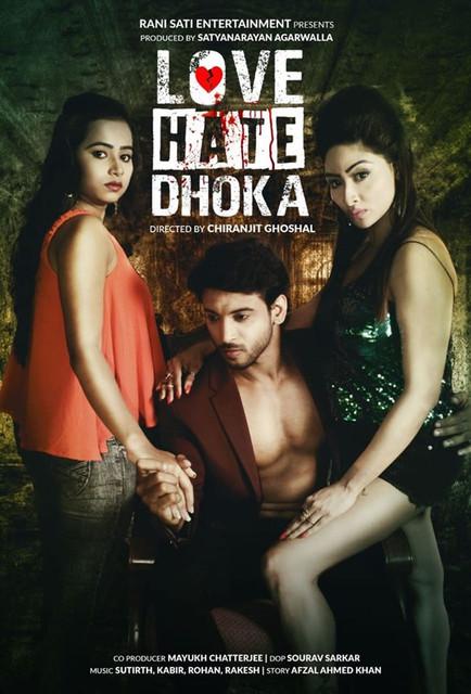Love Hate Dhoka 2020 Bengali Movie 480p HDRip 350MB MKV *Bongo ORG*