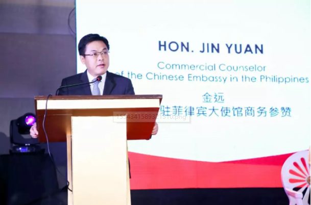 Jin Yuan, Chinese Commercial Counselor of Chinese Embassy in the Philippines