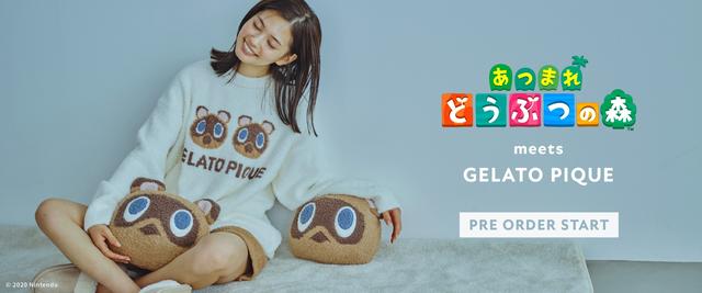 gelato pique與任天堂《動物森友會》合作推出一系列可愛的商品,將於18日11月開放預購 Image