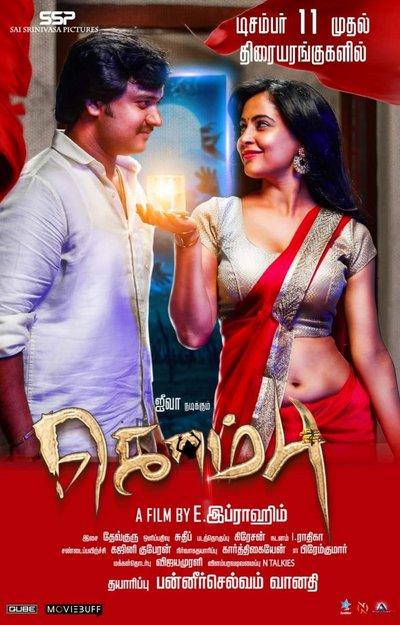 Kombu (2020) Tamil Movie 720p HDRip 650MB Watch Online