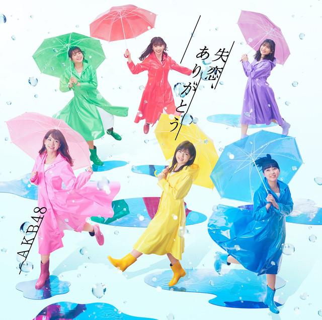 AKB48-Shitsuren-Arigatou-Type-C-Reg.jpg