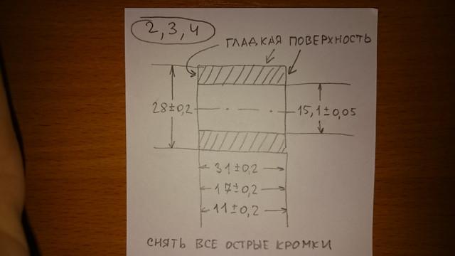 DSC 0343.jpg