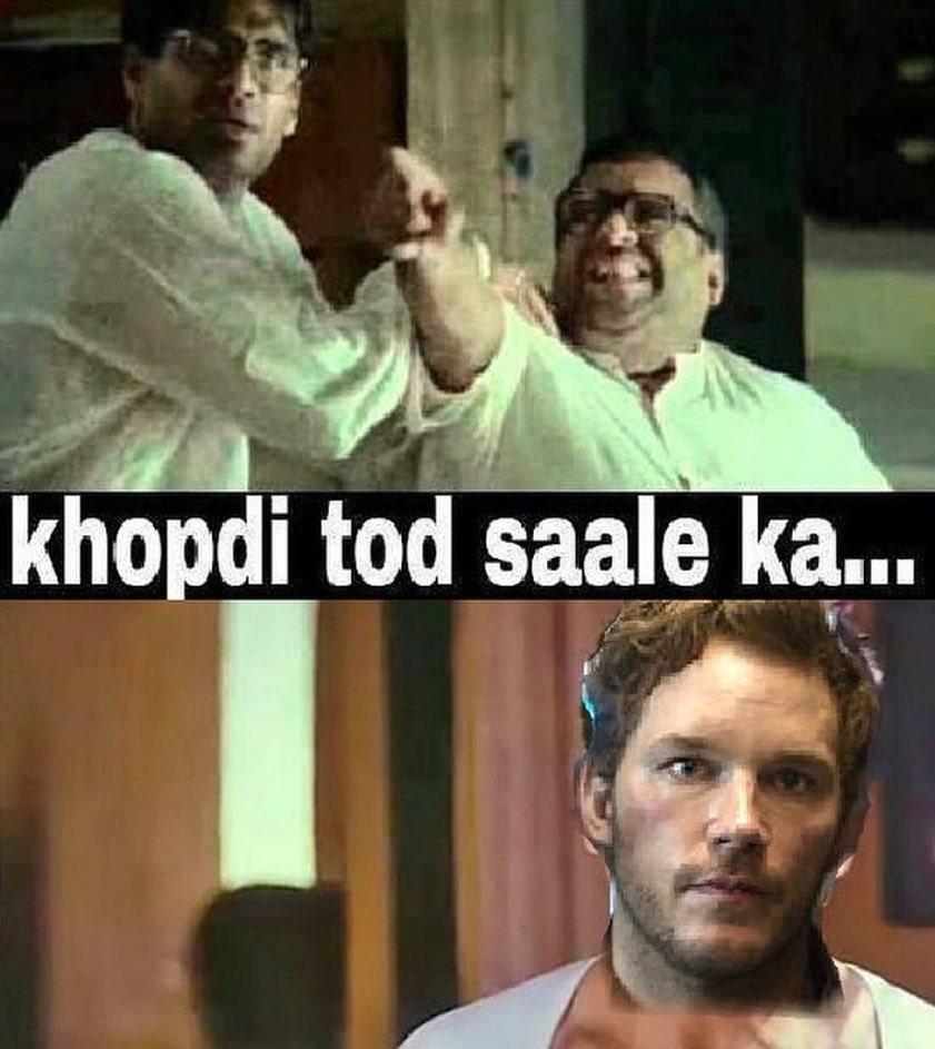 www-funny-memes-in-hindi-com-479-Dubal2-BMining2-BMemes2-B2528362529