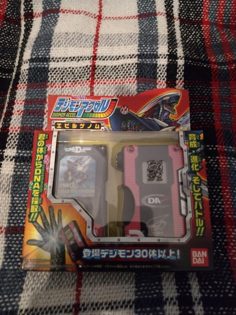 Digimon-Accel-Evil-Genome.jpg