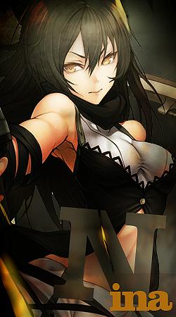 Nina Matsuko