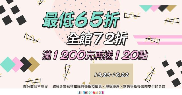 Topics tagged under 漫畫 on 紀由屋分享坊 BW1020-3
