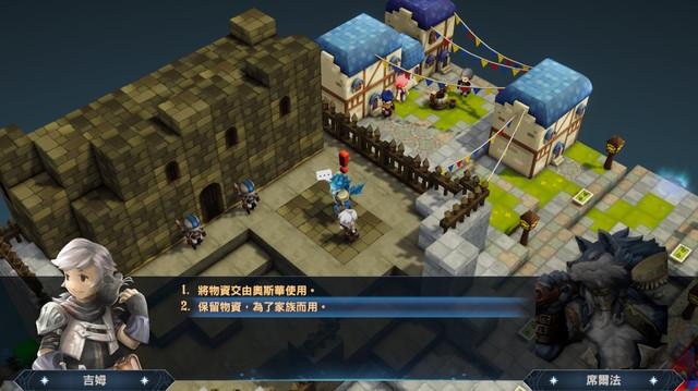 《迷霧國度:傳承》釋出最新試玩,搶先體驗序章到第一章遊戲劇情 UI