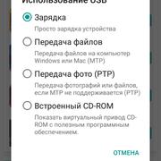 Screenshot-20170413-193131