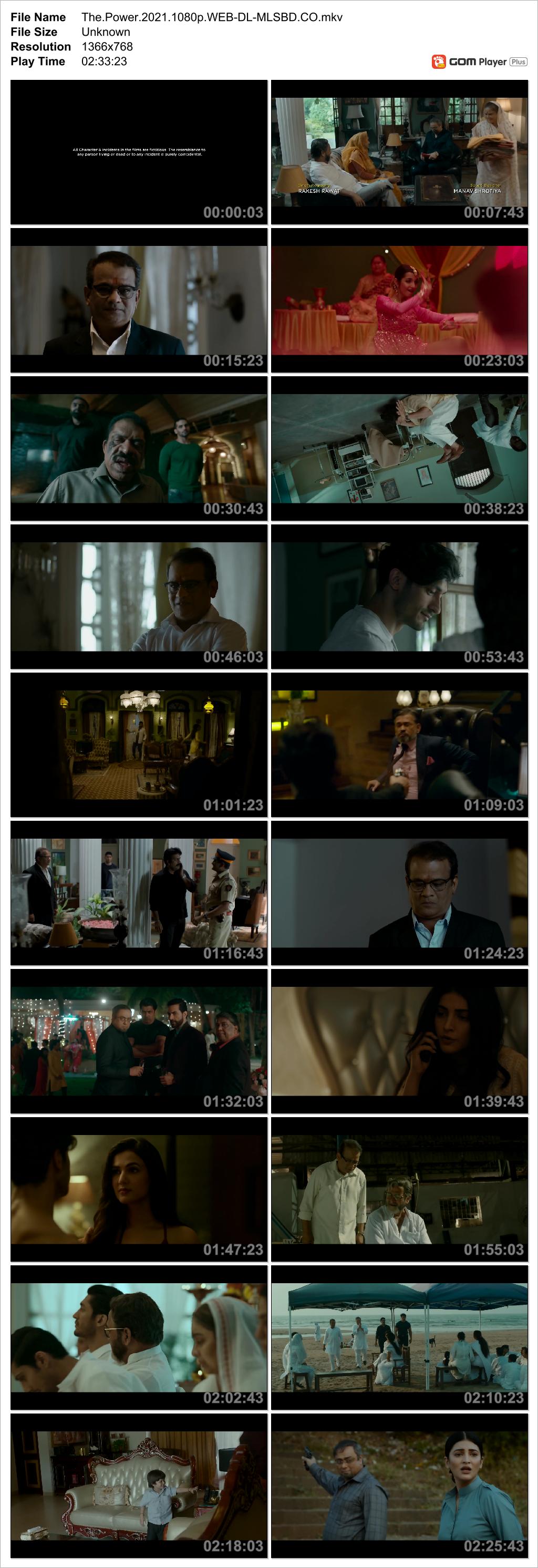 The Power Movie Screenshot