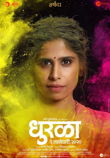 Dhurala (2020) Marathi 720p HDRip Download