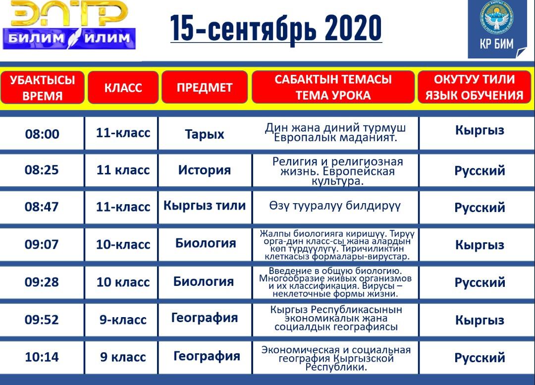 IMG-20200912-WA0000